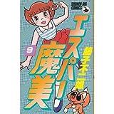 エスパー魔美 / 藤子・F・不二雄 のシリーズ情報を見る