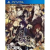 剣が君 百夜綴り 通常版  - PS Vita