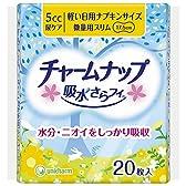 チャームナップ 吸水さらフィ 女性用 5cc 微量用 軽い日用ナプキンサイズ17.5cm 20枚【軽い尿もれの方】