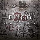 EPICA VS.ATTACK ON TIT
