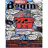 Begin (ビギン) 2008年 09月号 [雑誌]