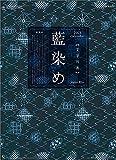 藍染め文字月表 2021年 カレンダー 壁掛け CL-1020
