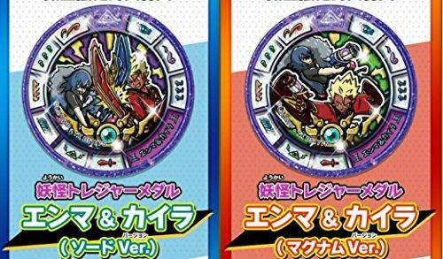 妖怪トレジャーメダル エンマ&カイラ 特典 3DS 妖怪ウォ...