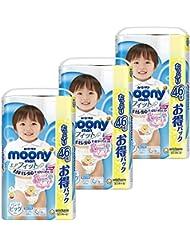 【Amazon.co.jp】【ケース販売】ムーニーマン パンツ ビッグ (12~17kg) 男の子 エアフィット 138枚 (46枚×3)