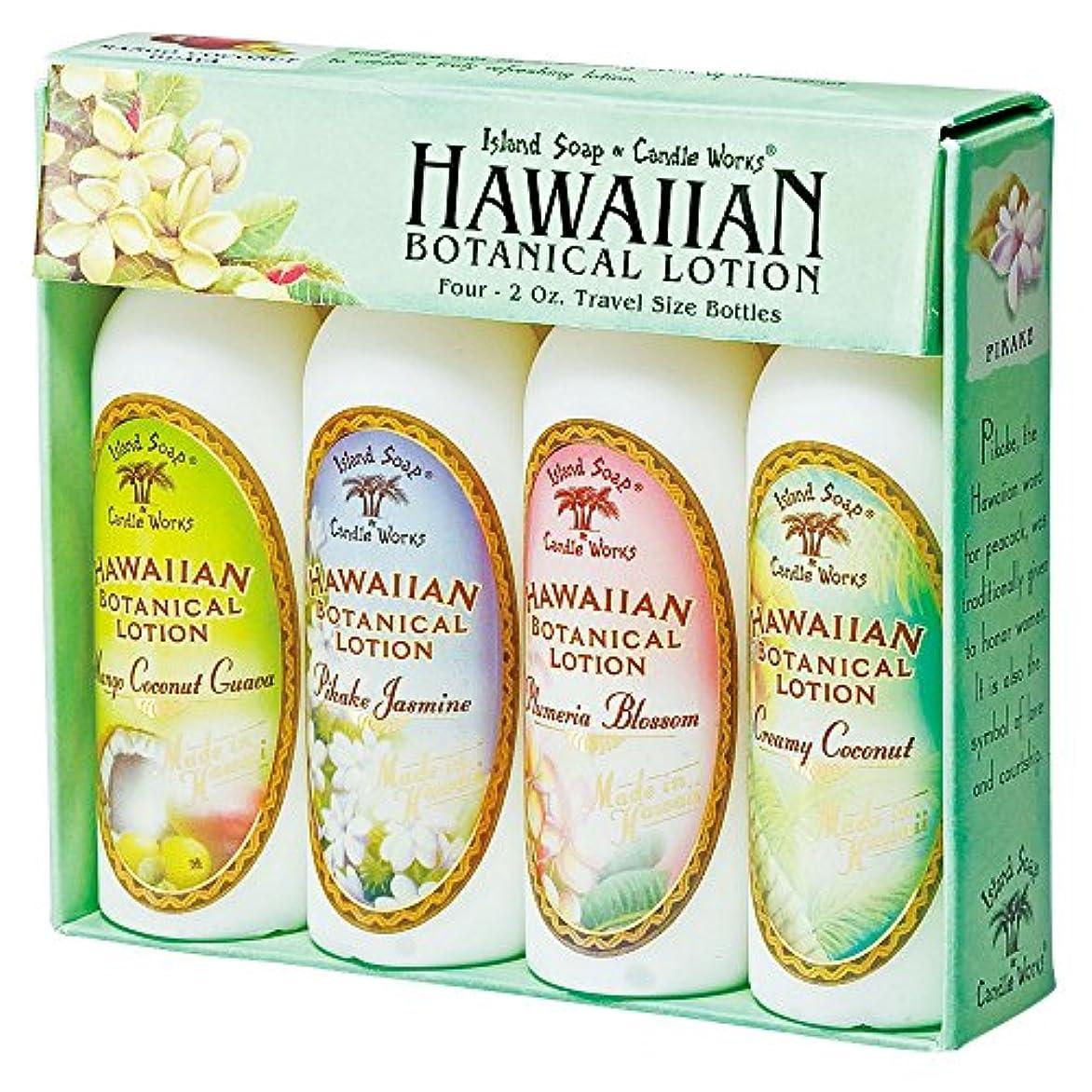 ヘア水を飲む乗算ハワイお土産 ハワイアイランドソープ トロピカルローション ミニ 4種セット