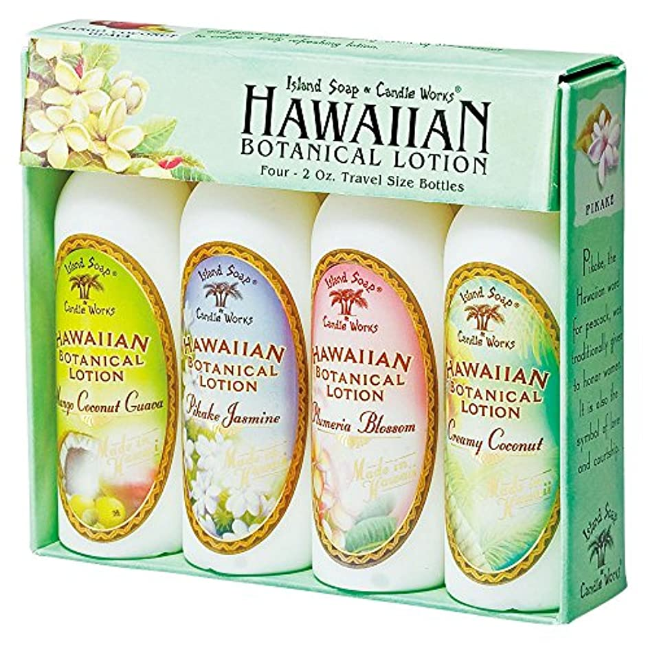 領事館多年生特権的ハワイお土産 ハワイアイランドソープ トロピカルローション ミニ 4種セット