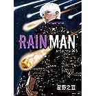 レインマン(6) (ビッグコミックススペシャル)