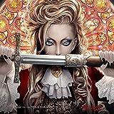 【Amazon.co.jp限定】イノサンRouge (完全生産限定盤) (デカジャケット付)