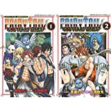FAIRY TAIL 100YEARS QUEST 1-2巻 新品セット