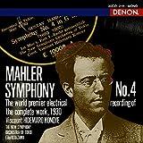 マーラー:交響曲 第4番「世界初の全曲電気録音」