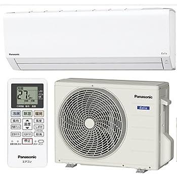 パナソニック インバーター冷暖房除湿タイプ ルームエアコン【エオリア】(クリスタルホワイト) CS-228CF-W