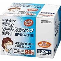 中部物産貿易 2層式サージカルマスク 300枚入×20