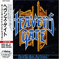 Open The Gate & Watch! by Heavens Gate (1993-08-21)