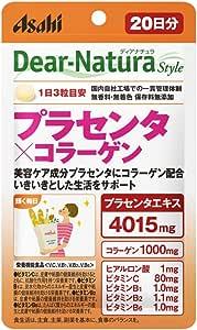ディアナチュラスタイル プラセンタ×コラーゲン 60粒 (20日分)