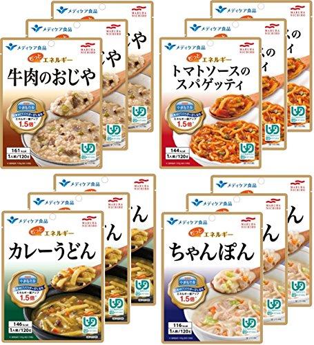 メディケア食品 もっとエネルギー やわらか食詰合せ MCT-2 (麺・ご飯セット)