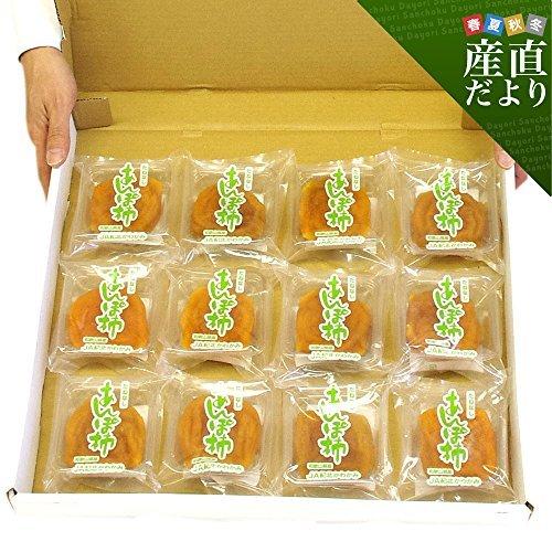 産直だより 和歌山JA紀北かわかみ あんぽ柿 840g(70g×12袋)
