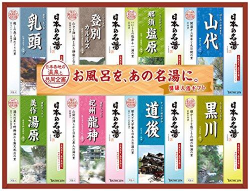 【医薬部外品】日本の名湯ギフト NMG-30F 30g ×30包入浴剤