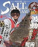 SALT & STREAM (ソルトアンドストリーム) 2009年 08月号 [雑誌]
