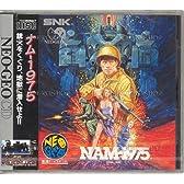 NAM-1975 NCD 【NEOGEO】