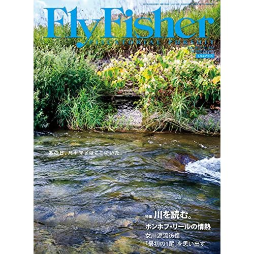 FLY FISHER(フライフィッシャー) 2017年12月号 (2017-10-21) [雑誌]