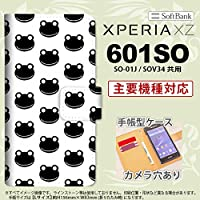 手帳型 ケース 601SO スマホ カバー Xperia XZ エクスペリア カエル・かえる (G) nk-004s-601so-dr167