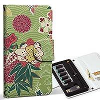 スマコレ ploom TECH プルームテック 専用 レザーケース 手帳型 タバコ ケース カバー 合皮 ケース カバー 収納 プルームケース デザイン 革 フラワー 和風 和柄 花 フラワー 006330