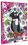 妖怪ウォッチ 特選ストーリー集 白執事ノ巻【 通常版 】 DVD
