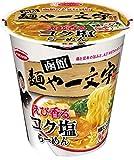 エースコック 全国ラーメン店マップ 函館編 函館麺や一文字 コク塩らーめん 91g×12個