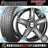【20インチ】メルセデスベンツ Sクラス(W222)用 スタッドレス 245/40R20 ブリヂストン ブリザック VRX MAK スターナ(GM) タイヤホイール4本セット 輸入車