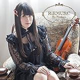 RiEMUSiC【初回限定盤(CD+BD)】 画像