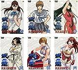 格闘美神 武龍の画像