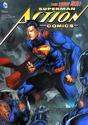 スーパーマン:アクション・コミックス Vol.1 (DC COMICS)の詳細を見る