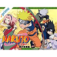 NARUTO-ナルト- 綱手捜索編