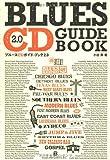 ブルースCDガイド・ブック2.0 画像