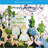 Happy Wedding (Okashi na Art and Craft)
