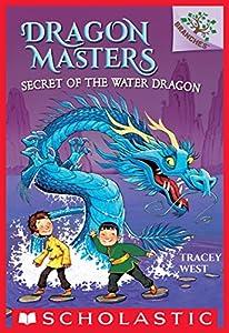 Dragon Masters 3巻 表紙画像