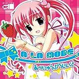 ave;new presents 1st mini albumA「LA MODE 通常盤」