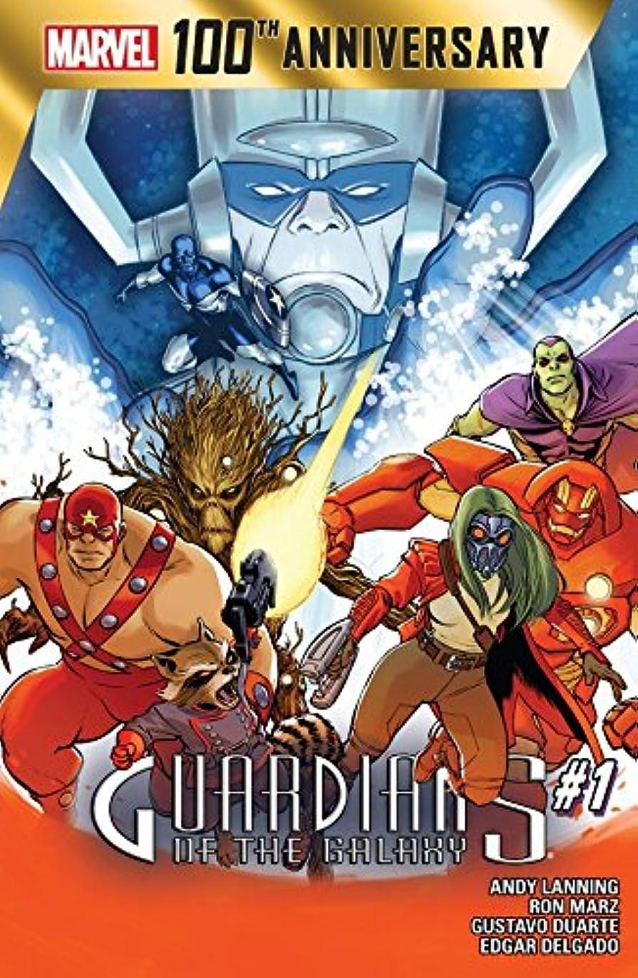 みなす均等に急性100th Anniversary Special: Guardians of the Galaxy #1 (Marvel 100th Anniversary Special) (English Edition)