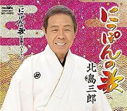 北島 三郎 の 歌 0087 ♪ 北島三郎メドレー 6曲 ☆