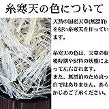伊豆河童 国産 糸寒天 100g 無添加 無漂白 6cm カット 国内天草 100%使用 国内製造