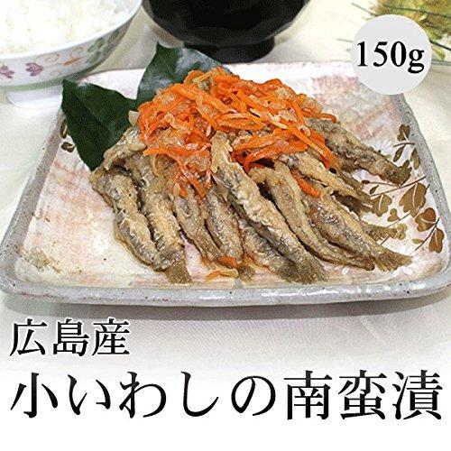 小いわし南蛮漬(150g)