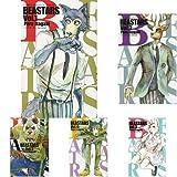 BEASTARS 1-6巻セット