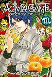 ACMA:GAME(10) (週刊少年マガジンコミックス)