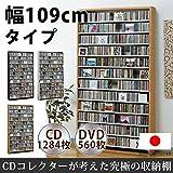 CDラック DVDラック 大容量 最大CD1284枚収納 ショップのようなインデックスプレート付 薄型壁面型 (ナチュラル)