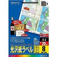 コクヨ ラベル カラーレーザー カラーコピー光沢 8面 20枚 LBP-G6908 Japan
