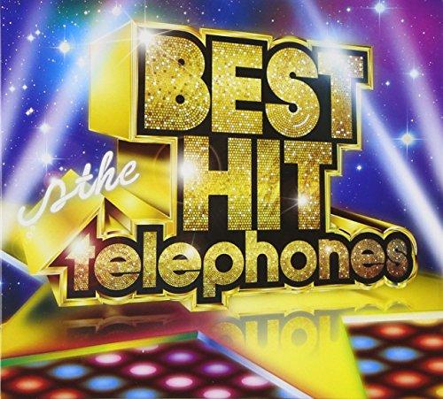 BEST HIT the telephones(初回限定盤)の詳細を見る