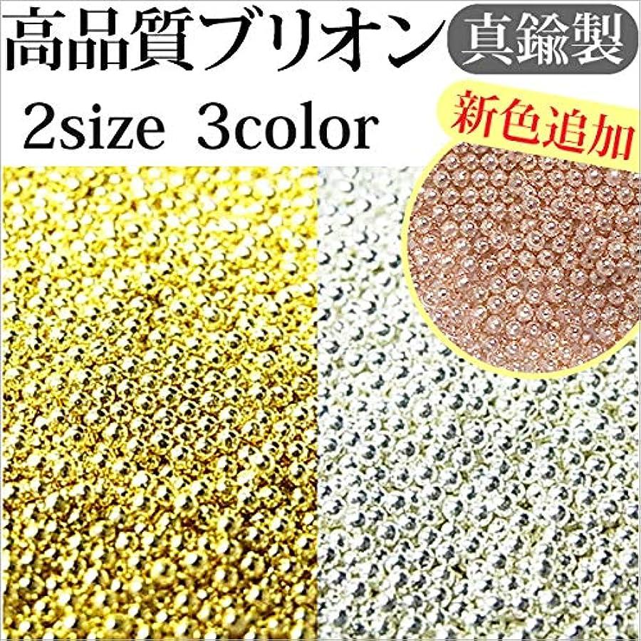 ブリッジアカデミックフォーマル高品質ブリオン (0.8mm, 1.ゴールド)