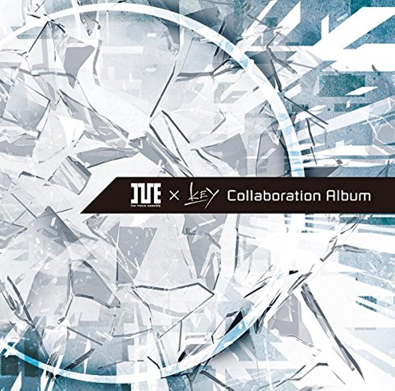 重々しいダイヤモンドからかうI've × Key Collaboration Album