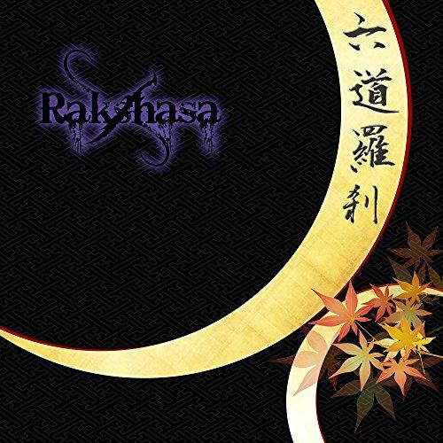 Rakshasa – 六道羅刹 [MP3 320 / CD] [2017.07.26]