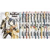 ヒナまつり コミック 1-11巻セット